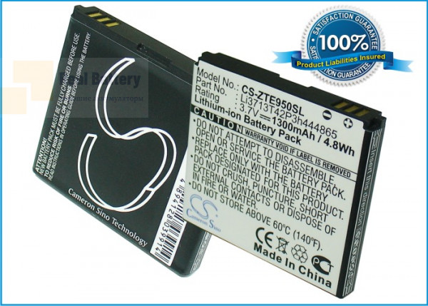 Аккумулятор CS-ZTE950SL для T-Mobile Blade 3,7V 1300Ah Li-ion