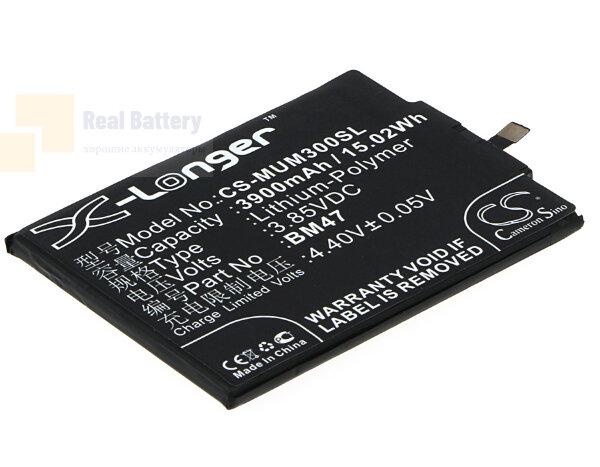 Аккумулятор CS-MUM300SL для Xiaomi 3 3,85V 3900Ah Li-Polymer
