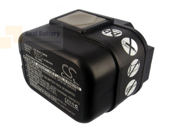 Аккумулятор для Atlas Copco PES7.2T 7,2V 2,1Ah Ni-MH CS-MKE720PW