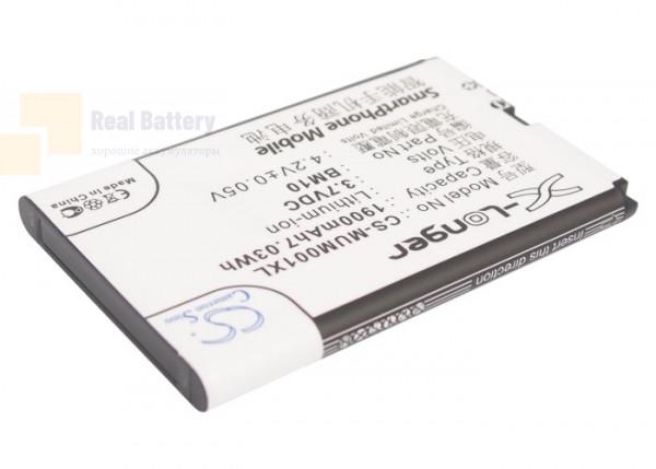 Аккумулятор CS-MUM001XL для Xiaomi 1S 3,7V 1900Ah Li-ion