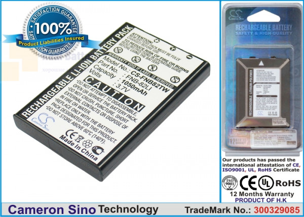 Аккумулятор CS-FNB82TW для Baofeng UV-100 3,7V 1050Ah Li-ion