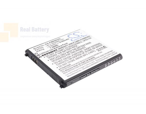Аккумулятор CS-PMR003SL для NEC Aterm MR04LN 3,8V 2100Ah Li-ion