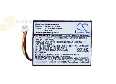 Аккумулятор CS-DEM620BU для DELL PERC H710 3,7V 830Ah Li-ion