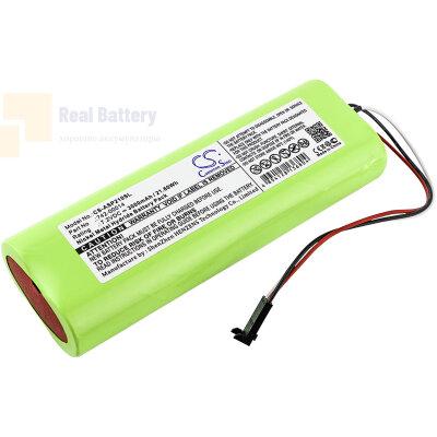 Аккумулятор CS-ASP210SL для Applied Instruments Super Buddy 7,2V 3000Ah Ni-MH