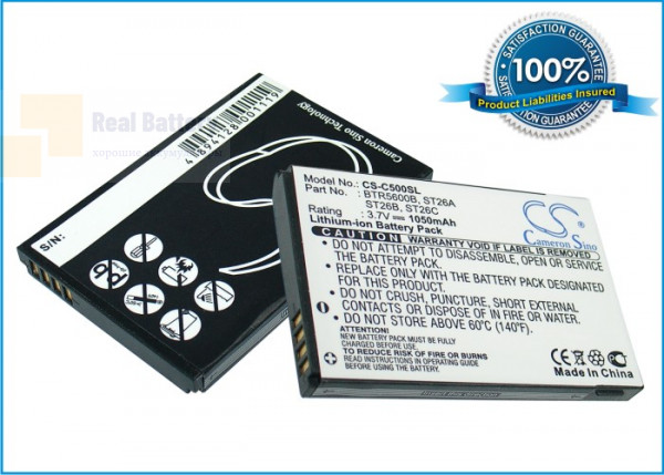 Аккумулятор CS-C500SL для Telefonica TSM520 3,7V 1050Ah Li-ion