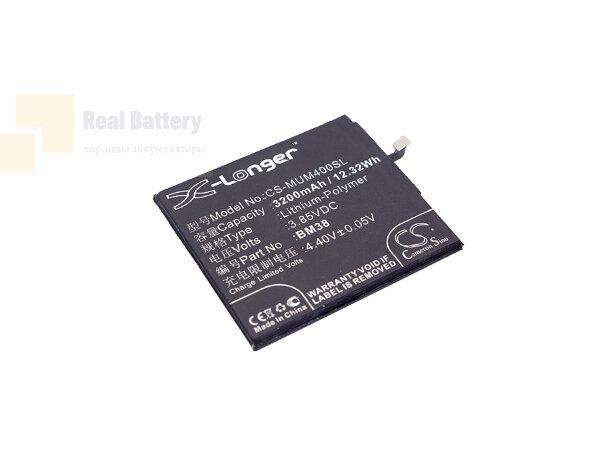 Аккумулятор CS-MUM400SL для Xiaomi Mi 4S Dual SIM 3,85V 3200Ah Li-Polymer