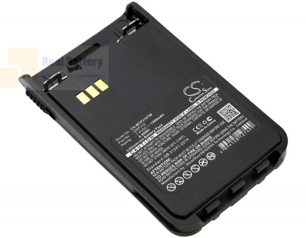 Аккумулятор CS-MTP318TW для Motorola SMP-318 7,4V 1200Ah Li-ion