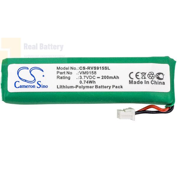 Аккумулятор CS-RVS915SL для Revolabs Solo Field 3,7V 200Ah Li-Polymer