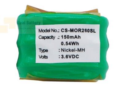Аккумулятор CS-MOR260SL для Motorola R2600 3,6V 150Ah Ni-MH
