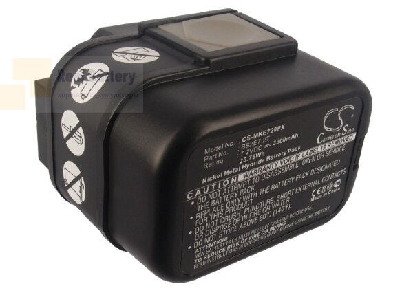Аккумулятор для Atlas Copco PES7.2T 7,2V 3,3Ah Ni-MH CS-MKE720PX
