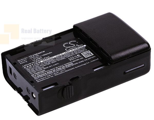Аккумулятор CS-KNB460TW для KENWOOD ProTalk XLS 464-467 7,4V 1800Ah Li-ion