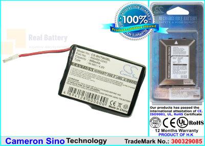 Аккумулятор CS-BHT065BL для Denso BHT-2000 4,8V 900Ah Ni-MH
