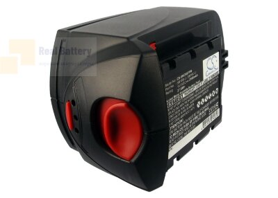 Аккумулятор для Skil 2810 18V 2,1Ah Ni-MH CS-SHD887PW