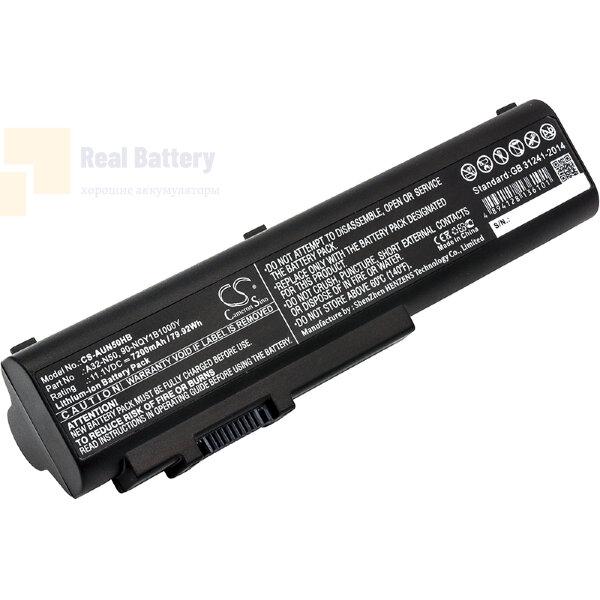 Аккумулятор CS-AUN50HB для Asus N50  11,1V 7200mAh Li-ion