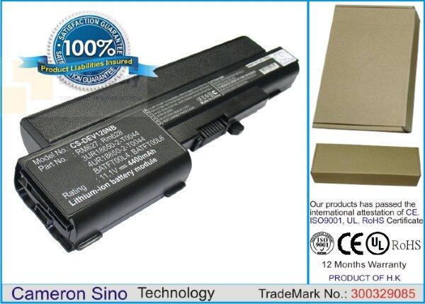 Аккумулятор CS-DEV120NB для DELL Vostro 1200  11,1V 4400mAh Li-ion
