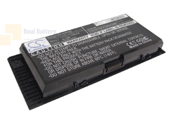 Аккумулятор CS-DE4600NB для DELL Precision M4600  11,1V 4400mAh Li-ion