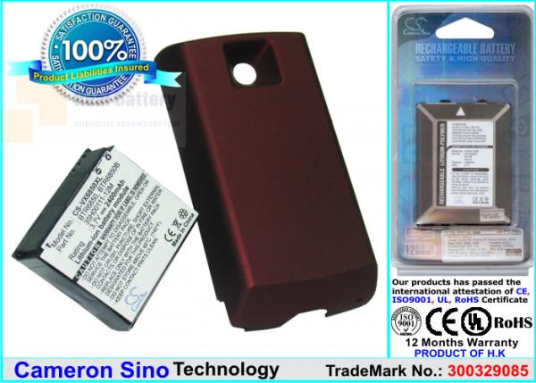 Аккумулятор CS-VX6850XL для Verizon XV6850 3,7V 2400Ah Li-ion