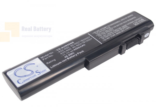 Аккумулятор CS-AUN50NB для Asus N50  11,1V 4400mAh Li-ion