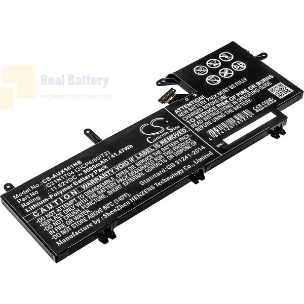 Аккумулятор CS-AUX561NB для Asus Q535U  11,52V 3600mAh Li-Polymer