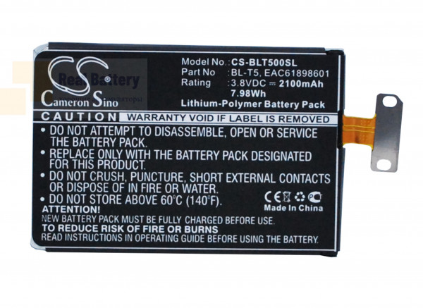 Аккумулятор CS-BLT500SL для Sprint LS970 3,8V 2100Ah Li-Polymer