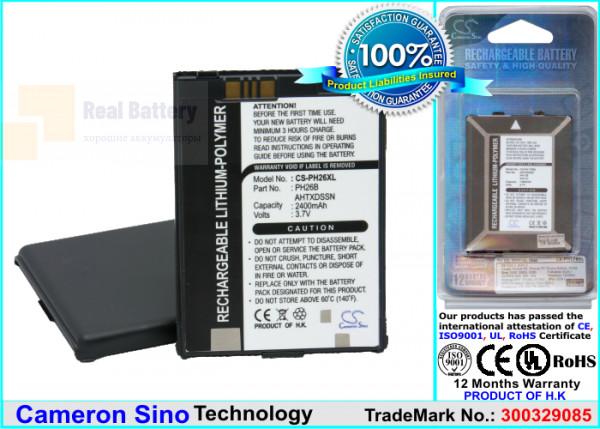 Аккумулятор CS-PH26BXL для Verizon XV6600 3,7V 2400Ah Li-Polymer