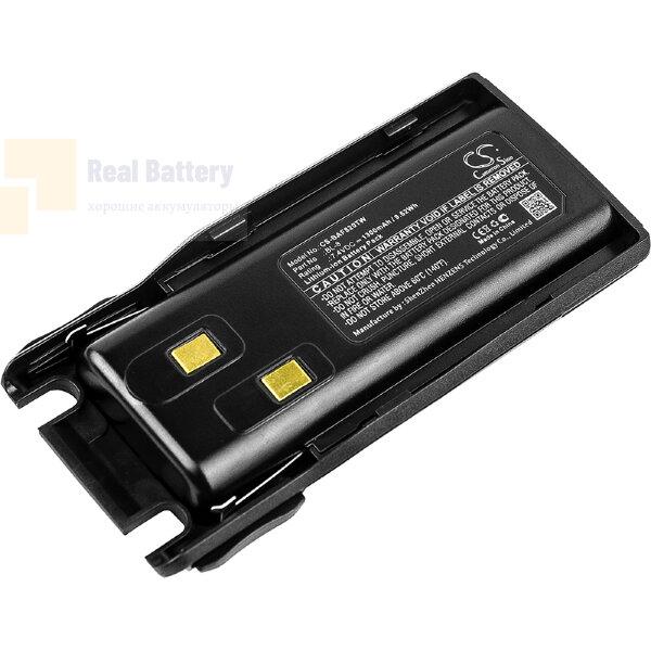 Аккумулятор CS-BAF820TW для Baofeng UV-82 7,4V 1300Ah Li-ion