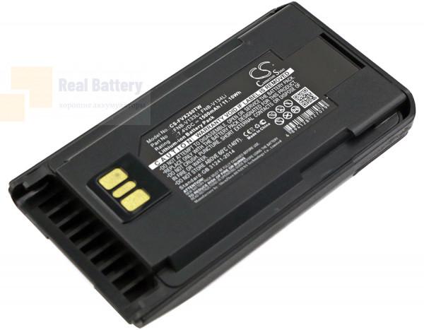 Аккумулятор CS-FVX260TW для YAESU EVX-530 7,4V 1500Ah Li-ion