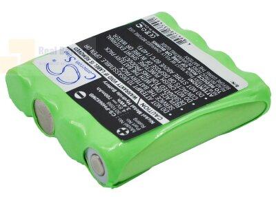 Аккумулятор CS-PH0682MB для Philips CE0682 4,8V 700Ah Ni-MH