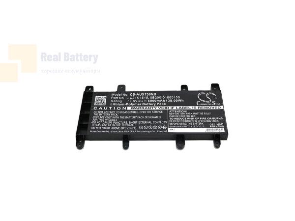 Аккумулятор CS-AUX756NB для Asus X756UA  7,6V 5000mAh Li-Polymer