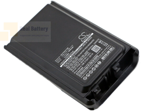 Аккумулятор CS-FVX231TW для YAESU VX230 7,4V 2600Ah Li-ion