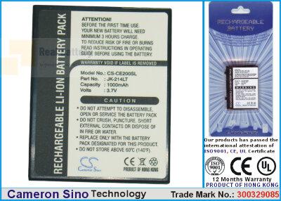 Аккумулятор CS-CE200SL для Casio Cassiopeia  K-835PU 3,7V 1000Ah Li-ion