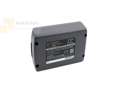Аккумулятор для WOLF Garten BA 700 18V 2Ah Li-ion CS-WGT700PW