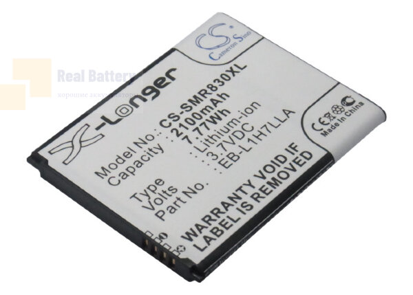 Аккумулятор CS-SMR830XL для Sprint Galaxy Victory 4G 3,7V 2100Ah Li-ion