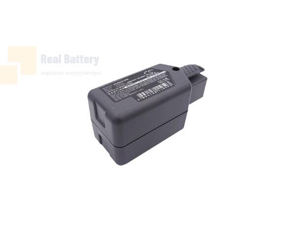 Аккумулятор для WOLF Garten 7420096 18V 2Ah Li-ion CS-WGT815PW