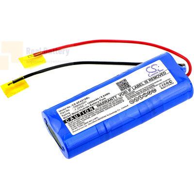 Аккумулятор CS-SFA510BL для Seik Terra FA5-10 7,2V 1200Ah Ni-MH