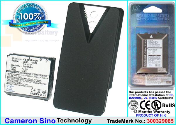 Аккумулятор CS-HDP100XL для Verizon DIAM171 3,7V 2400Ah Li-ion