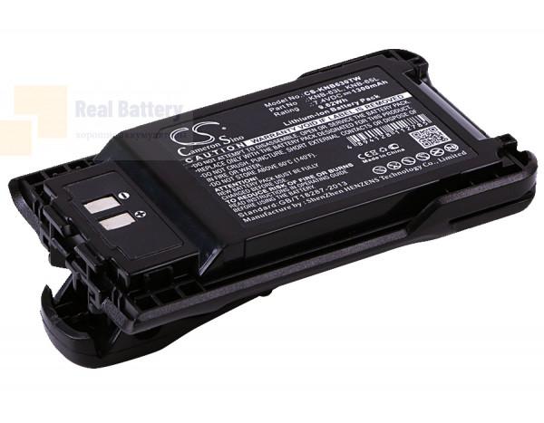 Аккумулятор CS-KNB630TW для KENWOOD TH-K20 7,4V 1300Ah Li-ion