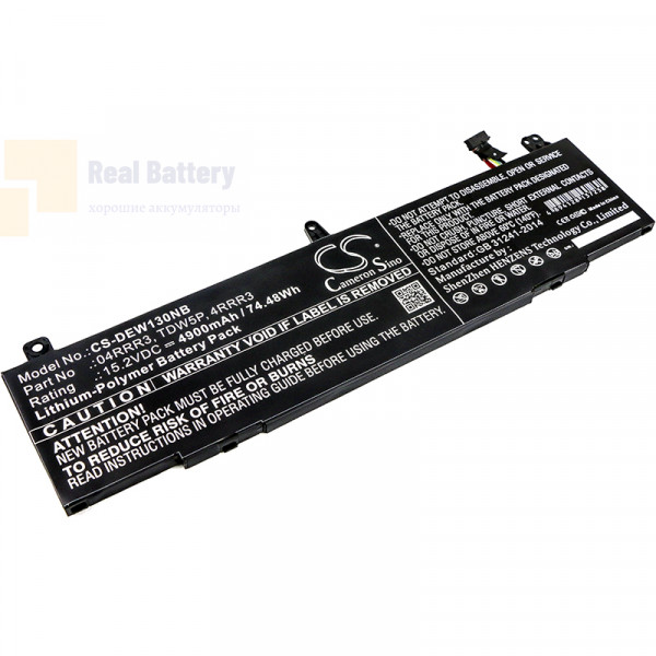 Аккумулятор CS-DEW130NB для DELL Alienware 13 R3  15,2V 4900mAh Li-Polymer