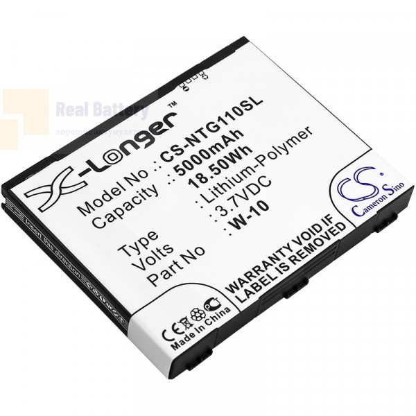 Аккумулятор CS-NTG110SL для Netgear MR1100 3,7V 5000Ah Li-Polymer