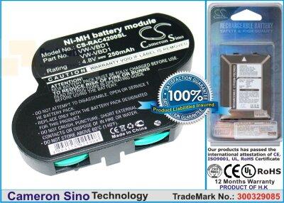 Аккумулятор CS-RAC4200SL для HP Clsr Svr rx2600 1.3GHz 2GB Sol 4,8V 250Ah Ni-MH