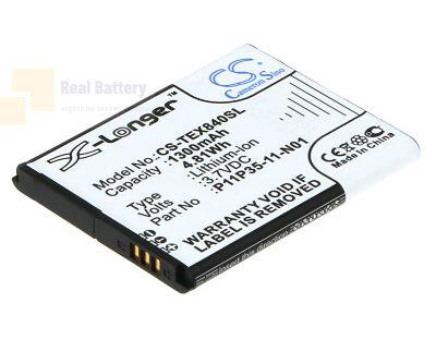 Аккумулятор CS-TEX840SL для Texas Instruments SELECT TI-Nspire CX 3,7V 1300Ah Li-ion