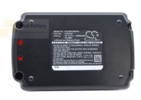 Аккумулятор для Black & Decker CST1200 36V 2Ah Li-ion CS-BPX360PX