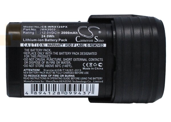 Аккумулятор для Worx WU288 12V 2Ah Li-ion CS-WRX125PX