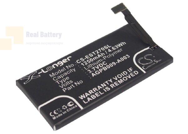 Аккумулятор CS-EST270SL для Sony Ericsson Lotus 3,7V 1250Ah Li-Polymer