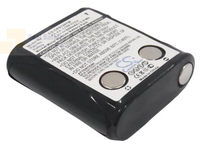 Аккумулятор CS-CRS120TW для Cobra FRS117 4,8V 800Ah Ni-MH