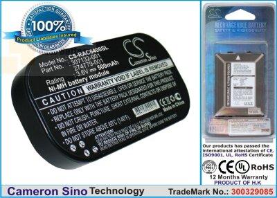 Аккумулятор CS-RAC6400SL для HP 201201-001 3,6V 500Ah Ni-MH