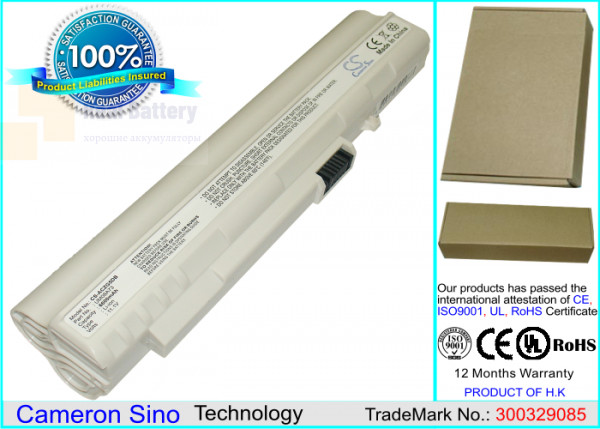 Аккумулятор CS-ACZG5DB для Acer Aspire One  11,1V 6600mAh Li-ion
