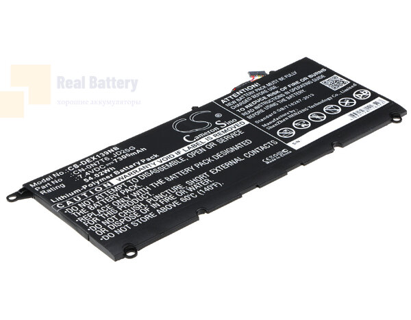 Аккумулятор CS-DEX139NB для DELL XPS 13 2015 9343  7,4V 7300mAh Li-Polymer