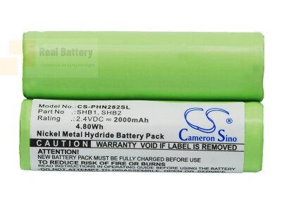 Аккумулятор CS-PHN282SL для Braun 4510 2,4V 2000Ah Ni-MH