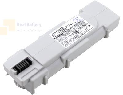 Аккумулятор CS-ART822RX для ARRIS MG5000 7,4V 6800Ah Li-ion